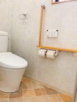 とてもお洒落なトイレが完成しました
