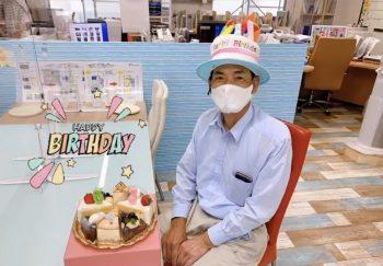 お誕生日おめでとうございます!